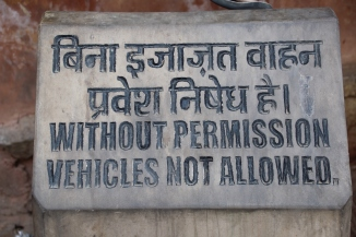 IMG_3295 Jaipur - Amber Fort - No vehicles sign